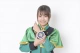 『魔進戦隊キラメイジャー』新條由芽(撮影:吉原朱美) (C)ORICON NewS inc.