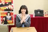 『今日から俺は!!劇場版』の生配信イベントに参加した清野菜名