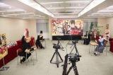『今日から俺は!!劇場版』生配信イベントの模様