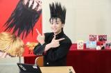 『今日から俺は!!劇場版』の生配信イベントに参加した伊藤健太郎