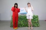 (左から)桜井日奈子、小西桜子 (C)テレビ東京