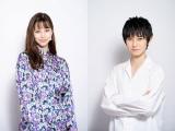 NHK・BSプレミアムで7月11日放送、特集ドラマ『56年目の失恋』に出演する中条あやみと本郷奏多 (C)NHK