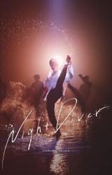 三浦春馬2ndシングル「Night Diver」ジャケット(初回限定盤)