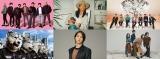 13日放送のTBS系『CDTVライブ!ライブ!』出演者(上段左から)BTS、平井大、GENERATIONS(下段左から)MAN WITH A MISSION、山下智久、緑黄色社会