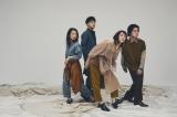 13日放送のTBS系『CDTVライブ!ライブ!』に出演する緑黄色社会