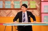 8月1日放送の『サンドと石井と知りすぎた芸人たちの会!』(C)フジテレビ