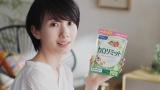 """波瑠が""""おうち時間""""で挑戦したいことは? 幸せそうに食べる姿に癒される新CM公開"""