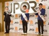 『総務省 統一QR JPQR普及事業』広報大使任命式に出席した銀シャリ(左から)鰻和弘、橋本直(C)ORICON NewS inc.