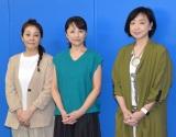 (左から)芳本美代子、櫻井淳子、川上麻衣子 (C)ORICON NewS inc.