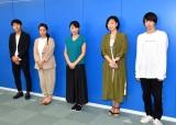 (左から)小林博、芳本美代子、櫻井淳子、川上麻衣子、杉江大志 (C)ORICON NewS inc.