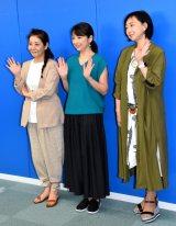 ABEMA『ママたちのリモート会議殺人事件』の制作会見に出席した(左から)芳本美代子、櫻井淳子、川上麻衣子 (C)ORICON NewS inc.