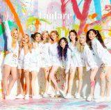 TWICE「Fanfare」(ワーナーミュージック・ジャパン/7月8日発売)