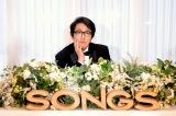 7月25日放送のNHK総合『SONGS』に初出演する岡村靖幸(C)NHK