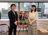 長澤まさみと古沢良太氏のスペシャル対談が公開(C)2020「コンフィデンスマンJP」製作委員会