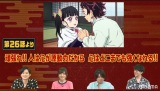 放送された特番『竈門炭治郎 お誕生日会』 (C)ABEMA