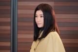 『ハケンの品格』第5話に出演する篠原涼子 (C)日本テレビ