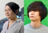 第163回「芥川賞」(左から)高山羽根子氏『首里の馬』、遠野遥氏『破局』(C)橘蓮二
