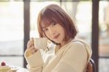 内田真礼、中毒性ある歌声話題「シャキシャキキャベツ♪」 セブン商品カップデリの歌