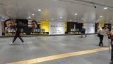 TBS日曜劇場『半沢直樹』大型特別広告が渋谷に登場 (C)TBS