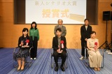 『第20回テレビ朝日新人シナリオ大賞』授賞式の模様 (C)テレビ朝日