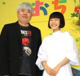 2020度後期「連続テレビ小説」の発表会見に出席した(左から)八津弘幸、杉咲花 (C)ORICON NewS inc.