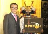 2022年大河ドラマ『鎌倉殿の13人』の脚本を担当する三谷幸喜氏 (C)ORICON NewS inc.