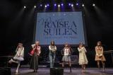 舞台『We are RAISE A SUILEN〜BanG Dream! The Stage〜』が開幕した(c)BanG Dream! Project Photo:加藤千絵