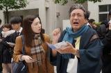 8月スタートの『親バカ青春白書』に出演する永野芽郁、ムロツヨシ (C)日本テレビ