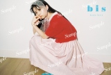 『bis』8月号の特典ポストカード(SHIBUYA TSUTAYA)・齋藤飛鳥