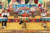 26日放送『たとえるバラエティ クイズ!鼻からスイカ』スタジオ出演者(C)読売テレビ