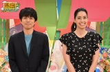 井ノ原快彦と森泉がMCを務める『県索しちゃいました 日本にはビックリなグルメがあったもんだSP』7月16日放送 (C)テレビ朝日