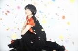 テレビ朝日系土曜ナイトドラマ『妖怪シェアハウス』(8月1日スタート)の主題歌がmiwaの新曲「DAITAN(だいたん)!」に決定