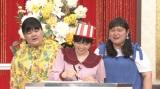 『ぐるぐるナインティナイン』に出演するぼる塾(左から)あんり、きりやはるか、田辺智加(C)日本テレビ