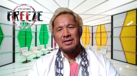 『「HITOSHI MATSUMOTO Presents FREEZE」シーズン2』独占配信記念イベントに出席した真壁刀義