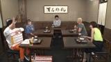 17日放送のバラエティー番組『ダウンタウンなう』(C)フジテレビ