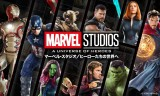 『MARVEL STUDIOS:A UNIVERSE OF HEROES マーベル・スタジオ/ヒーローたちの世界へ』大阪・大丸梅田店で開催(2020年8月10日〜2020年11月23日) (C)2020 MARVEL