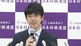 東海テレビで藤井聡太七段のドキュメンタリーを放送(C)東海テレビ