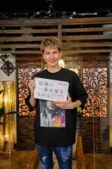 『いきなりマリッジ4(仮)』のリモート取材会に参加したJOY