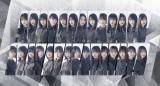 5年ぶり2度目の改名を発表した欅坂46