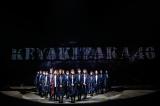 新たなグループ名で再出発することを発表した欅坂46 Photo by 上山陽介