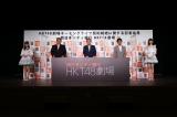 『HKT48劇場ネーミングライツ契約締結会見』の模様