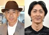 (左から)木梨憲武、矢部浩之(C)ORICON NewS inc.