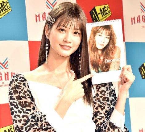 『生見愛瑠2020年カレンダー』発売記念イベントを行った生見愛瑠 (C)ORICON NewS inc.