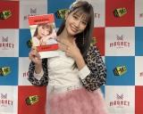 『生見愛瑠2020年カレンダー』発売記念イベントを行った生見愛瑠