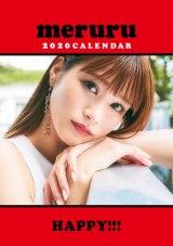 『生見愛瑠2020年カレンダー』表紙