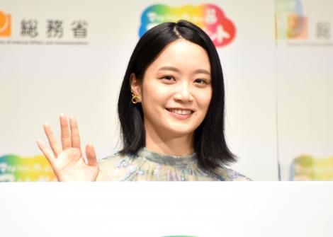『マイナポイント事業 新CM発表会』に出席した深川麻衣 (C)ORICON NewS inc.