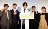 『ブシロード TCG戦略発表会絆』に登場した(前列左から)木谷高明氏、DAIGO、愛美 (C)ORICON NewS inc.