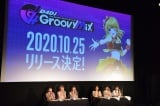 『D4DJ Groovy Mix(グルミク)リリースだいたい100日前発表会』の模様(C)bushiroad All Rights Reserved. (C)Donuts Co. Ltd. All rights reserved.