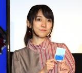 『D4DJ Groovy Mix(グルミク)リリースだいたい100日前発表会』に登場した西尾夕香 (C)ORICON NewS inc.