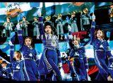 欅坂46ライブDVD/Blu-ray『欅共和国2019』ジャケット公開(写真は初回生産限定盤)